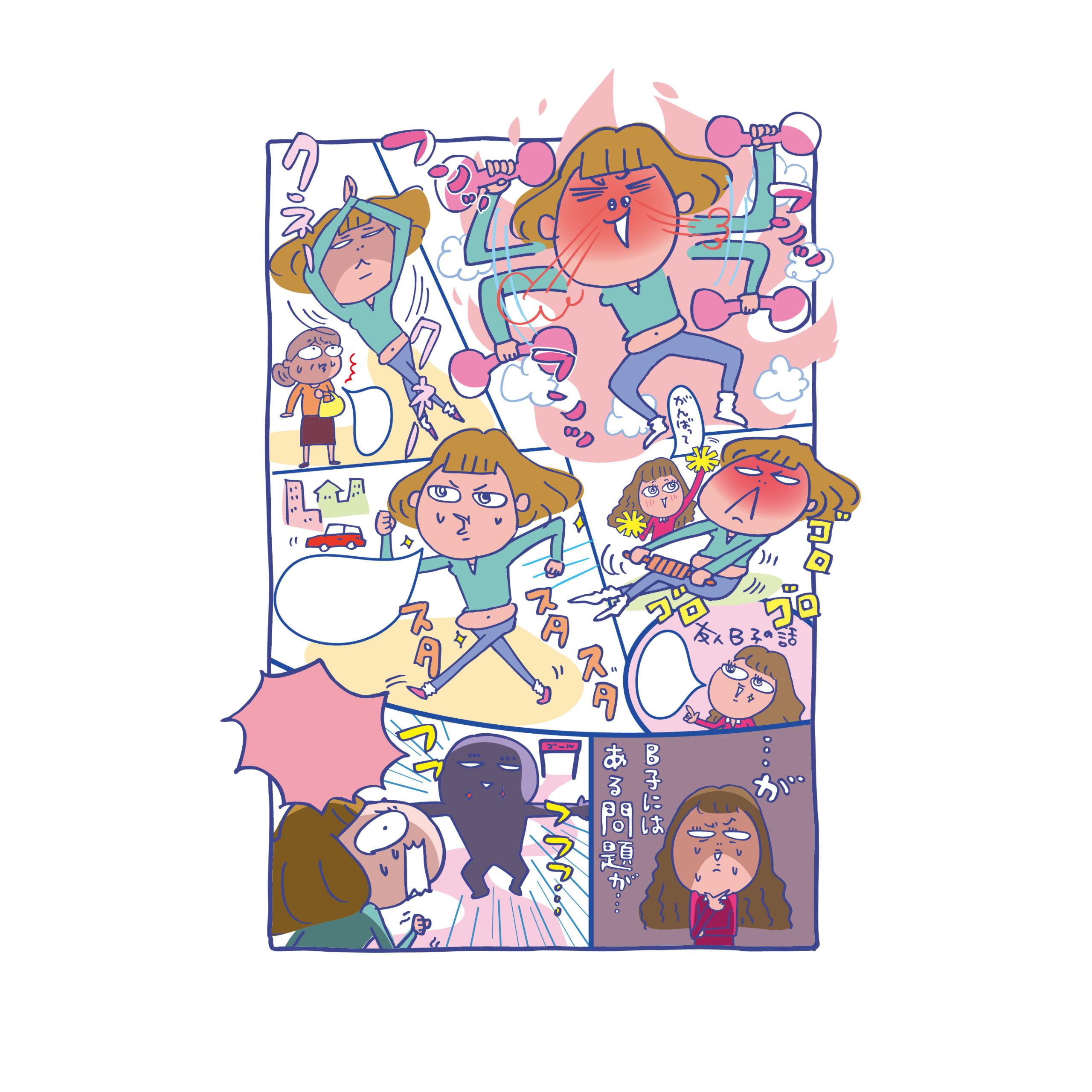 おもしろ系コママンガ(illust13)