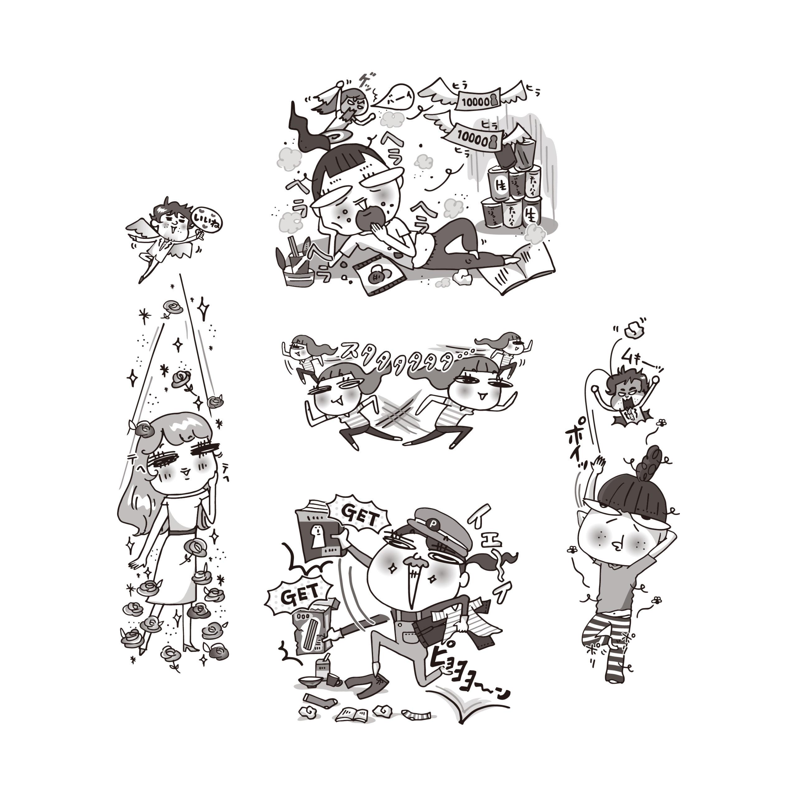 おもしろ系イラスト(illust10)