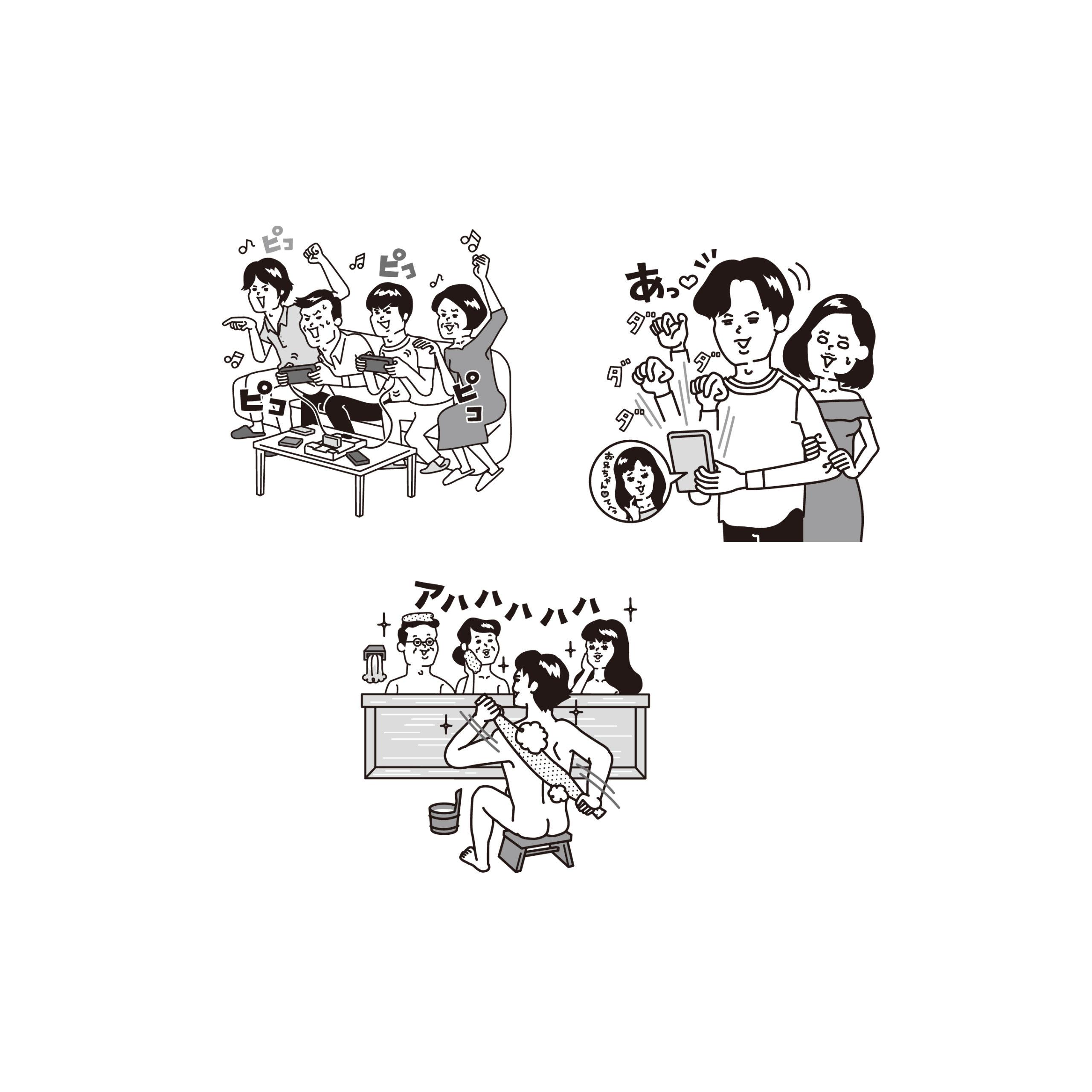 おもしろ系イラスト(illust21)